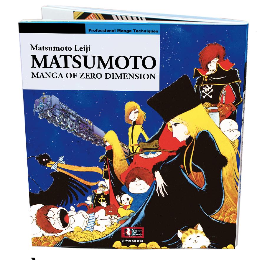 Matsumoto Leiji Manga of zero dimension