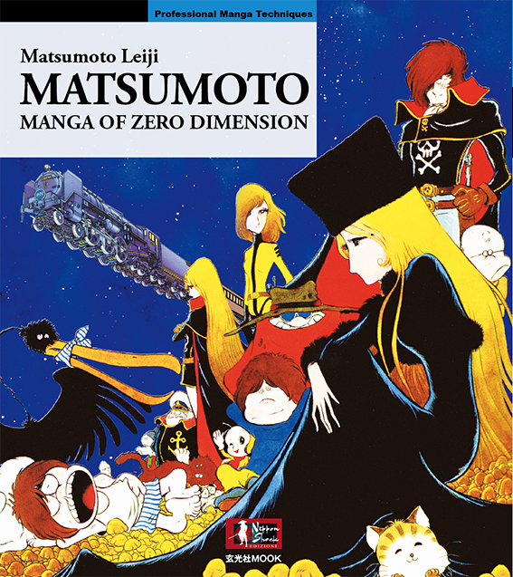 Matsumoto Leiji Manga of zero dimension